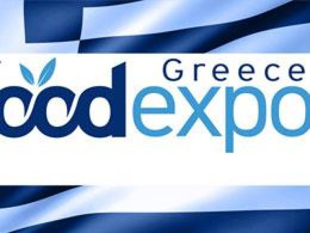 Greece Food Expo