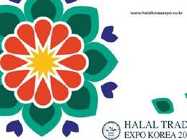 Halal Trade Expo Korea